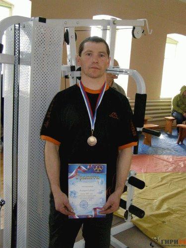 Сергей Виноградов 3 место