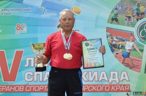 Б.Фёдоров.