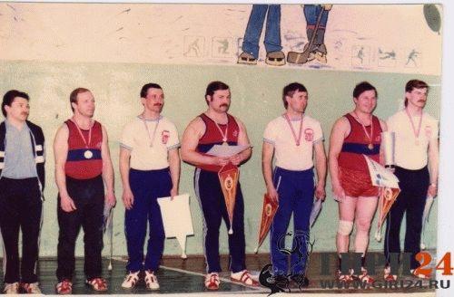 Справа Виктор Гайдуков 1991 год