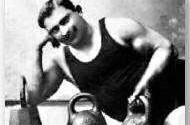 История гиревого спорта