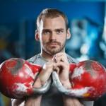 гиревой спорт нормативы 2014-2017